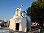 Parikia Paros | Cycladen | Griekenland foto 21 - Foto van De Griekse Gids