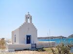 Agios Nikolaos o Ftochos Molos Paros | Griekenland foto 13 - Foto van De Griekse Gids
