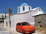 Naoussa Paros | Cycladen | Griekenland foto 1 - Foto van De Griekse Gids
