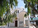 Naoussa Paros | Cycladen | Griekenland foto 7 - Foto van De Griekse Gids
