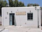 Naoussa Paros | Cycladen | Griekenland foto 8 - Foto van De Griekse Gids