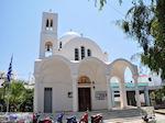 Naoussa Paros | Cycladen | Griekenland foto 9 - Foto van De Griekse Gids