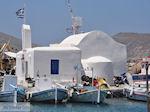 Naoussa Paros | Cycladen | Griekenland foto 43 - Foto van De Griekse Gids