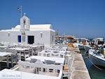 Naoussa Paros | Cycladen | Griekenland foto 54 - Foto van De Griekse Gids