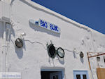 Naoussa Paros | Cycladen | Griekenland foto 98 - Foto van De Griekse Gids