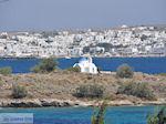 Naoussa Paros | Cycladen | Griekenland foto 102 - Foto van De Griekse Gids
