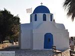 Parikia Paros | Cycladen | Griekenland foto 27 - Foto van De Griekse Gids