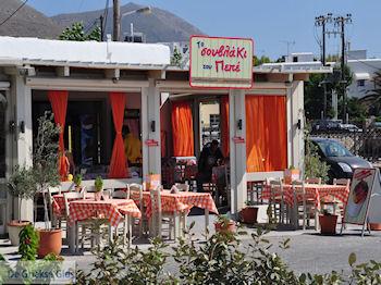 Souvlaki Pepe Parikia Paros | Cycladen | Griekenland foto 2 - Foto van https://www.grieksegids.nl/fotos/eilandparos/350px/fotos-paros-145.jpg