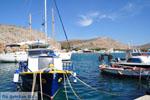 Pserimos Griekenland | De Griekse Gids | Foto 7 - Foto van De Griekse Gids