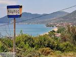 De baai bij Kampos (Votsalakia)  - Eiland Samos - Foto van De Griekse Gids