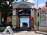 Doorkijk Taverna Votsalakia (Kampos) - Eiland Samos - Foto van De Griekse Gids