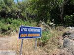 Bord Agios Konstandinos - Eiland Samos - Foto van De Griekse Gids
