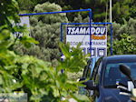 Tsamadou beach bij Kokkari - Eiland Samos - Foto van De Griekse Gids