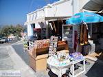 Oia Santorini (Thira) - Foto 1 - Foto van De Griekse Gids