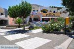 Kamari Santorini | Cycladen Griekenland | De Griekse Gids foto 1 - Foto van De Griekse Gids