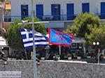 Eiland Spetses Griekenland De Griekse Gids Foto 002 - Foto van De Griekse Gids