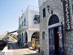 Eiland Spetses Griekenland De Griekse Gids Foto 034 - Foto van De Griekse Gids