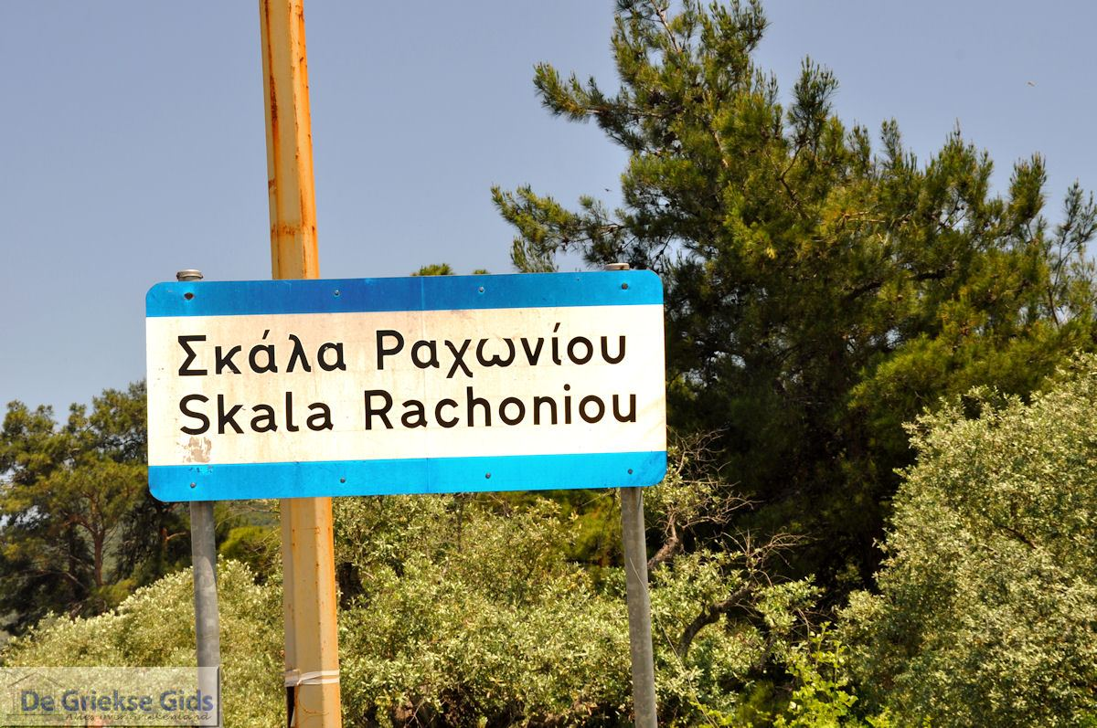 foto Skala Rachonis   Thassos   Foto 1