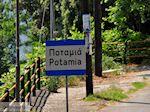 Potamia Thassos | Griekenland | Foto 1 - Foto van De Griekse Gids