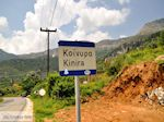 Paradise Beach - Kinira | Thassos | Foto 1 - Foto van De Griekse Gids