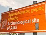 Alyki Thassos | Griechenland | Foto 6 - Foto GriechenlandWeb.de