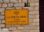 Vanaf Alyki naar het klooster Archangelou | Thassos | Foto 5 - Foto van De Griekse Gids