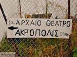 Limenas  - Thassos Stadt |Griechenland | Foto 11 - Foto GriechenlandWeb.de