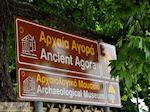 Limenas  - Thassos stad |Griekenland | Foto 31 - Foto van De Griekse Gids