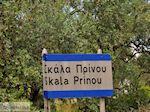 Prinos en Skala Prinos | Thassos | Foto 6 - Foto van De Griekse Gids
