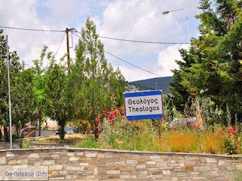 Theologos Thassos | Griekenland | Foto 1 - Foto van De Griekse Gids