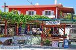 Anafonitria Zakynthos | Griekenland | De Griekse Gids nr3 - Foto van De Griekse Gids