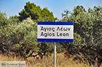 Agios Leon Zakynthos | Griekenland | De Griekse Gids nr1 - Foto van De Griekse Gids