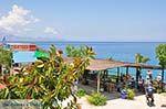 Strand Xigkia (Xigia) | Zakynthos | De Griekse Gids nr 17 - Foto van De Griekse Gids