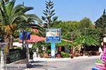 Plaka beach Vassilikos | Zakynthos | De Griekse Gids nr 1 - Foto van De Griekse Gids