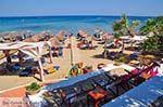 St Nicolas Bay Vassilikos | Zakynthos | De Griekse Gids nr 26 - Foto van De Griekse Gids