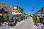 Agios Sostis Zakynthos | Griekenland | De Griekse Gids nr 33 - Foto van De Griekse Gids