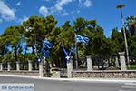 Messolongi - Departement Etoloakarnania -  Foto 17 - Foto van De Griekse Gids