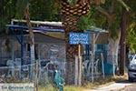 GriechenlandWeb.de Mytikas - Departement Etoloakarnania -  Foto 20 - Foto GriechenlandWeb.de