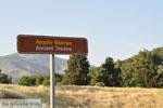 Eretria | Evia Griekenland | De Griekse Gids - foto 035 - Foto van De Griekse Gids