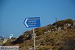 Chora Folegandros - Eiland Folegandros - Cycladen - Foto 5 - Foto van De Griekse Gids