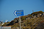 GriechenlandWeb Chora Folegandros - Insel Folegandros - Kykladen - Foto 5 - Foto GriechenlandWeb.de