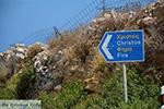 Eiland Folegandros - Cycladen - Foto 109 - Foto van De Griekse Gids