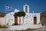 Folegandros - Eiland Folegandros - Cycladen - Foto 256 - Foto van De Griekse Gids