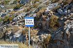 Chora Folegandros - Eiland Folegandros - Cycladen - Foto 260 - Foto van De Griekse Gids