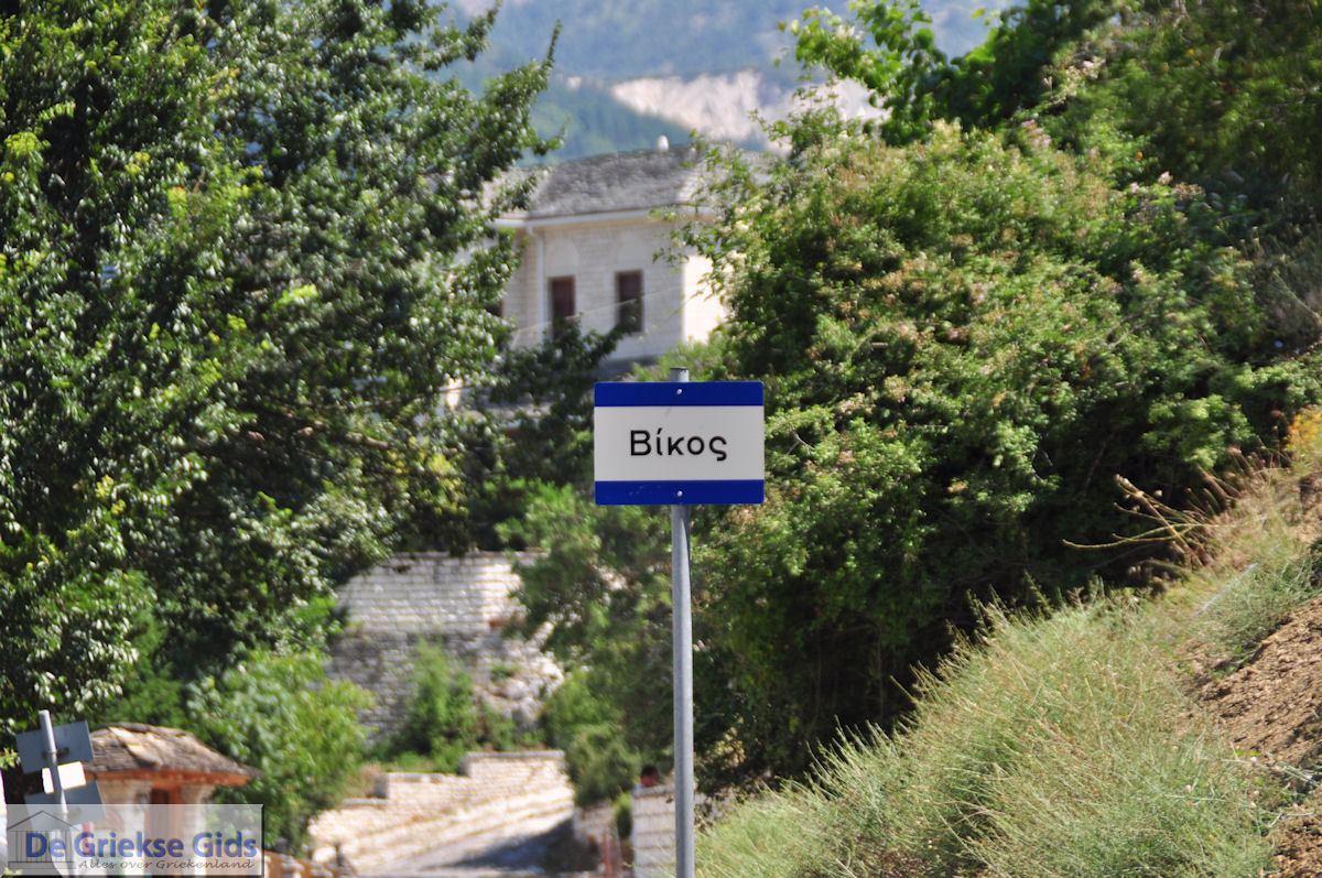 foto Aankomst in het dorpje Vikos - Zagori Epirus