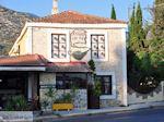 Agria Pilion - Griekenland - De Griekse Gids 013 - Foto van De Griekse Gids