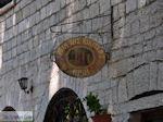 Pita tis Kikitsas in Monodendri, sinds 1958 - Zagori Epirus - Foto van De Griekse Gids