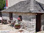 Schattige WC Monodendri - Zagori Epirus - Foto van De Griekse Gids