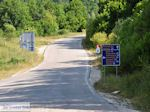 Autoweg in Zagoria foto 1 - Zagori Epirus - Foto van De Griekse Gids