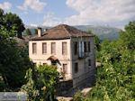 Stenen gebouw in Dilofo - Zagori Epirus - Foto van De Griekse Gids